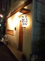 20110731_SBSH_0001.jpg