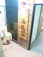 20110731_SBSH_0003.jpg