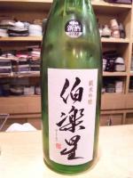 20110802_SBSH_0012.jpg