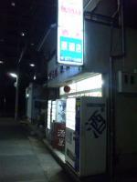 20110803_SBSH_0001.jpg
