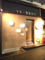 20110805_SBSH_0001.jpg