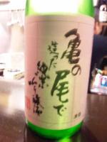 20110805_SBSH_0005.jpg