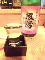 20110806_SBSH_0009.jpg