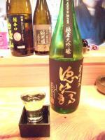 20110806_SBSH_0011.jpg