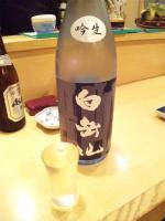 20110809_SBSH_0007.jpg