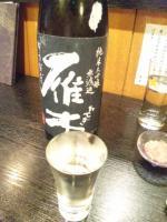 20110810_SBSH_0006.jpg