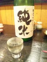 20110810_SBSH_0011.jpg