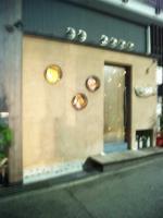 20110812_SBSH_0002.jpg