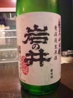 20110812_SBSH_0010.jpg