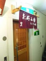 20110812_SBSH_0014.jpg