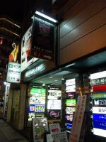 20110813_SBSH_0015.jpg