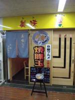 20110817_SBSH_0001.jpg
