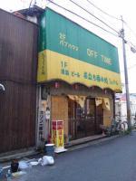 20110817_SBSH_0004.jpg