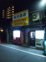 20110817_SBSH_0008.jpg