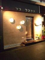 20110820_SBSH_0001.jpg