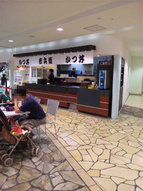 20110821_SBSH_0001_2.jpg