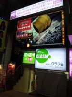 20110821_SBSH_0004.jpg