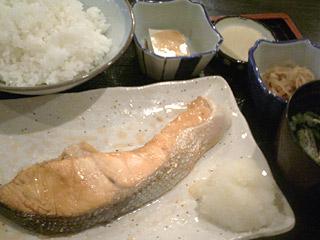 焼魚(鮭)定食