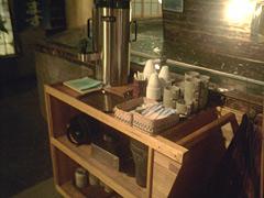 コーヒー(セルフサービス)