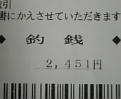 20080928155718