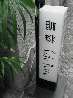 200704201819542.jpg