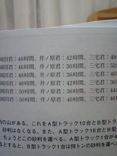 200710051938272.jpg