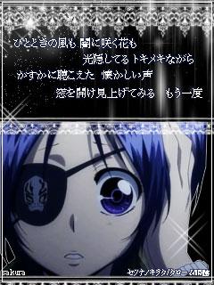 image2633490.jpg