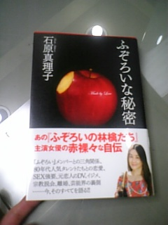 061207_165410_M.jpg