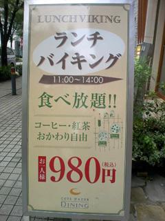 TS3E0171.jpg