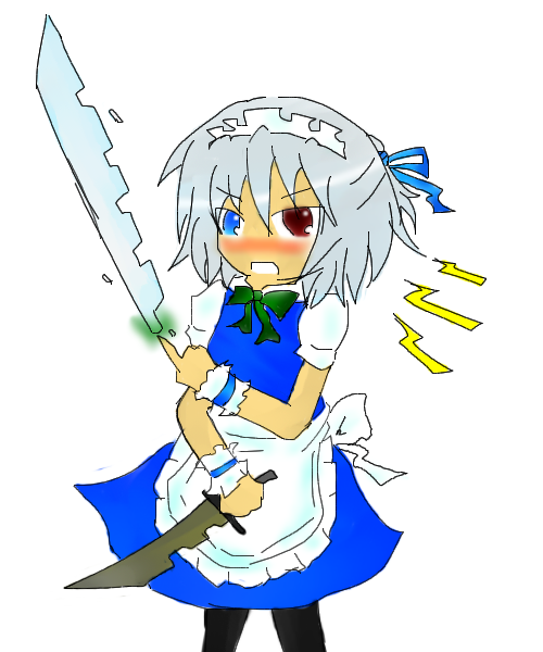 Heizumeido.png