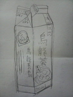 2009032613520000.jpg