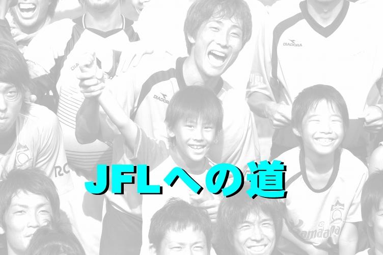 香川選手権大会決勝2 288