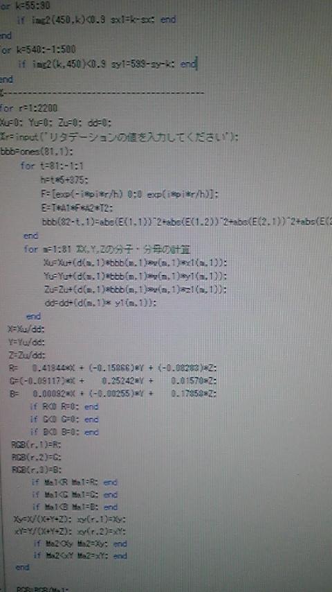 100927_140209.jpg