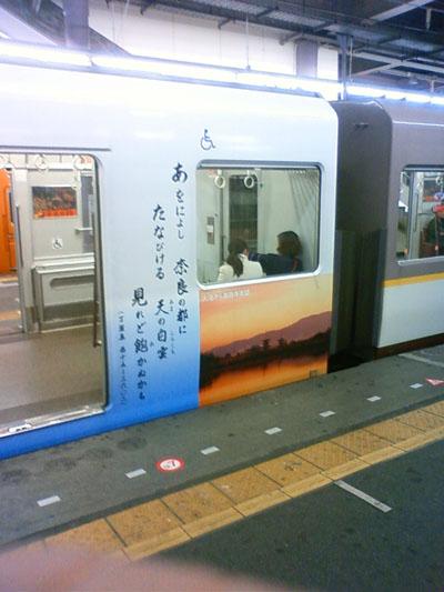 近鉄電車2
