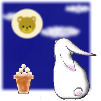 月見うさぎ(for月卯ちゃん)