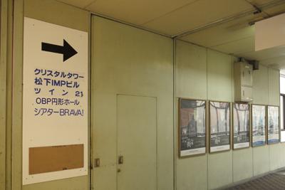 佐藤仁重写真展 京橋駅 P1070466