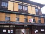 コピー ~ 2008.04 京都Ⅲ 001