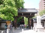 コピー ~ 2008.05 京都Ⅳ 002