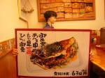 コピー ~ 2008.05 京都Ⅳ 012