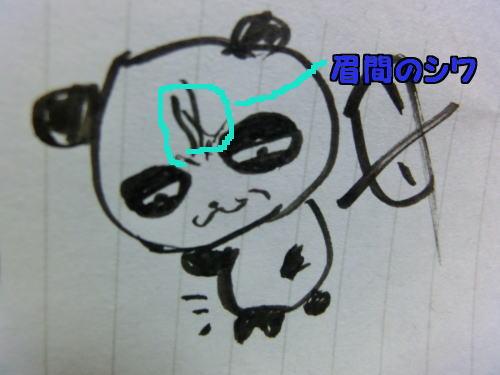 CIMG0213_20110908205055.jpg