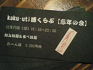 20061205172047.jpg