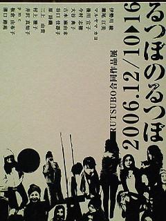 20061212012512.jpg