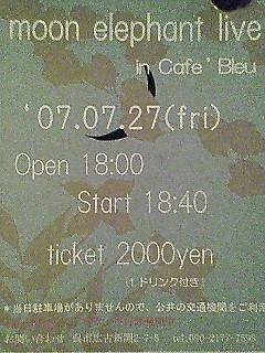 20070701205938.jpg