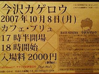 20070912183705.jpg