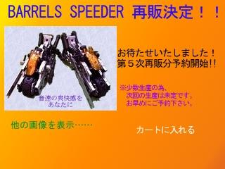 SCS8th_02