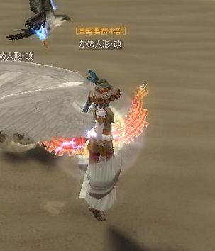 090113(2009シーズン幕開け3s