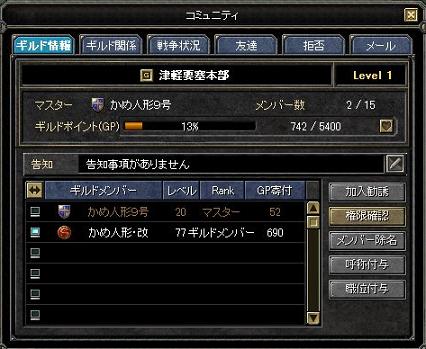 090113(2009シーズン幕開け4s