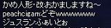 090118(始皇陵で修行6s