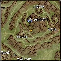 090125(羽毛狩り4s