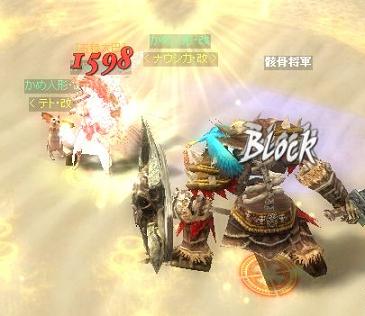 090128(皇帝クエ3s